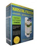 Набор картриджей 3-ой Kristal Standart (10шт)(К-1)