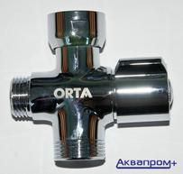 """ДИВЕРТЕР  LUX """"ORTA-Konner"""""""