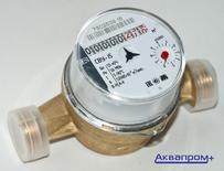 Счетчик D15  Метер СВУ с КМЧ без обратного клапана