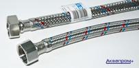Подводка для воды 120 см г-г  (100)