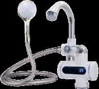Смеситель с водонагревателем TSB с душем