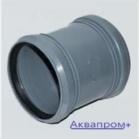 Муфта соединительная  50 внутренняя флекстрон(100)