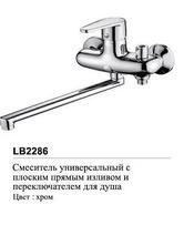Ванна LEMEN ф40  LВ-2286 пер. в корпусе