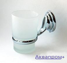 OUTE Держатель со стаканом TG1202-1