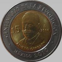 5 песо 2008 Мексика. Альваро Обрегон.