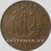 1/2 пенни 1958 Великобритания.