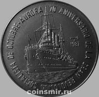 1 песо 1987 Куба. Крейсер Аврора. 70 лет революции.