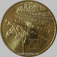 2 злотых 2011 Польша. Смоленск— память о жертвах.