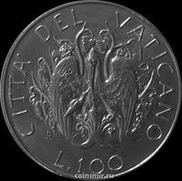100 лир 1989  Ватикан. Пеликан.
