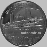 1 крона 2012 остров Мэн. Посадка на Титаник.