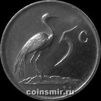 5 центов 1970 Южная Африка. (в наличии 1974 год)