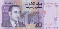 20 дирхам 2005 Марокко.