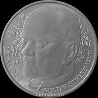 5 марок 1978 D Германия (ФРГ). 100 лет дня рождения Густава Штреземана.