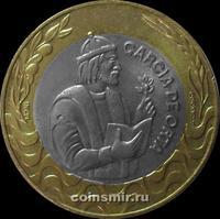 200 эскудо 1991 Португалия. Гарсиа де Орта.