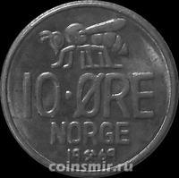 10 эре 1969 Норвегия.