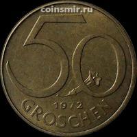 50 грошей 1972 Австрия.