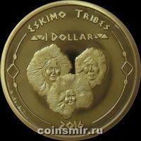 1 доллар 2016 Эскимосы.