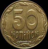 50 копеек 2009 Украина.