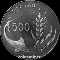 500 милс 1981 Кипр. ФАО.