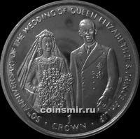 1 крона 1997 остров Мэн.  50 лет свадьбе Королевы Елизаветы II и принца Филиппа.