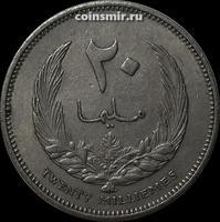 20 миллим 1965 Ливия.