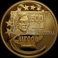 Жетон 500 марок Финляндия. Европа 2003.