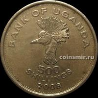 500 шиллингов 2008 Уганда. Восточноафриканский венценосный журавль.