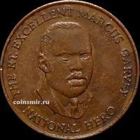 25 центов 1996 Ямайка.