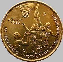 100 драхм 1998 Греция. Баскетбол.