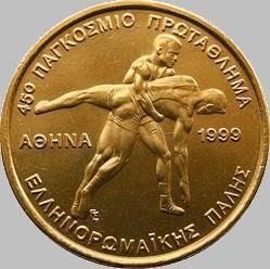 100 драхм 1999 Греция. Борьба.