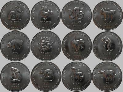 Набор монет 2000 Сомали. Восточный календарь.