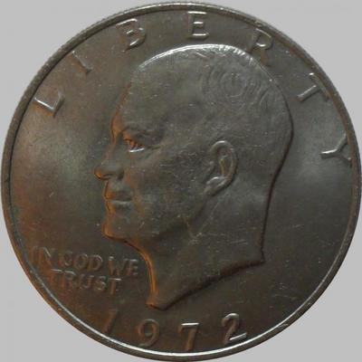 1 доллар 1972 США. Эйзенхауэр.