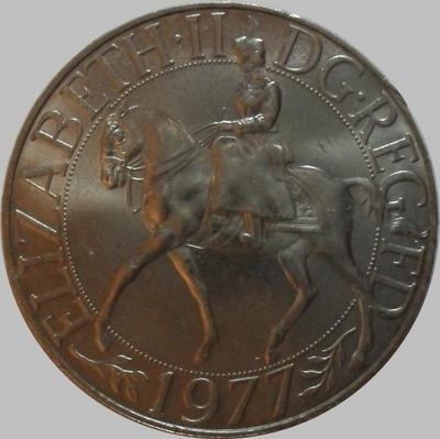 25 пенсов 1977 Великобритания.