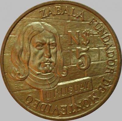 5 новых песо 1976 Уругвай. 250 лет Монтевидео.