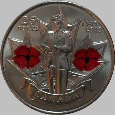 25 центов 2010 Канада. 65 лет Победы в ВОВ.