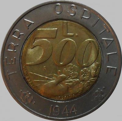 500 лир 1991 Сан-Марино. Гостеприимная земля.