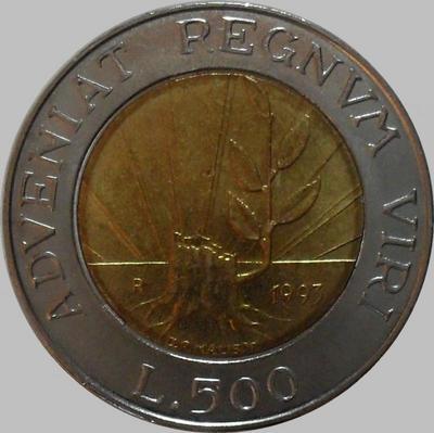 500 лир 1993 Сан-Марино. Ветка на пне.