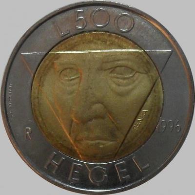 500 лир 1996 Сан-Марино. Гегель.