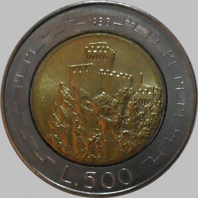 500 лир 1988 Сан-Марино.Фортификация.