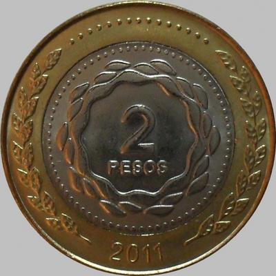 2 песо 2011 Аргентина.