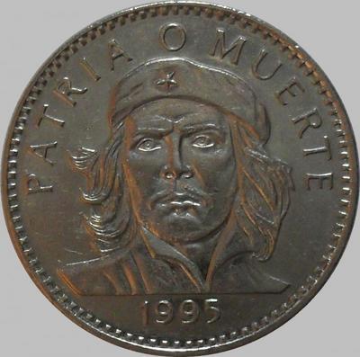 3 песо 1995 Куба. Эрнесто Че Гевара.