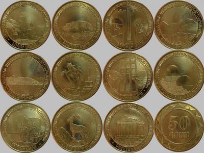 Набор из 11 монет 2012 Армения. Регионы Армении.