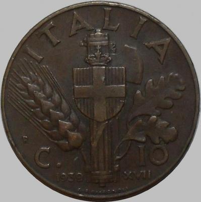 10 чентезимо 1939 Италия. Бронза.