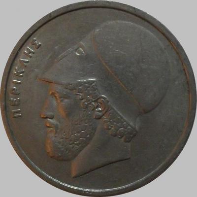 20 драхм 1982 Греция. Перикл.