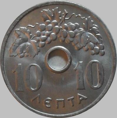 10 лепт 1969 Греция.