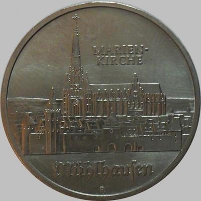 5 марок 1989 ГДР. Церковь Святой Марии в Мюльхаузене.