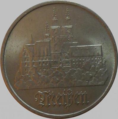 5 марок 1972 ГДР. Мейсен.