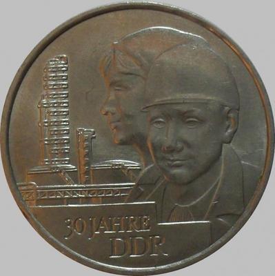 20 марок 1979 Германия ГДР. 30 лет ГДР
