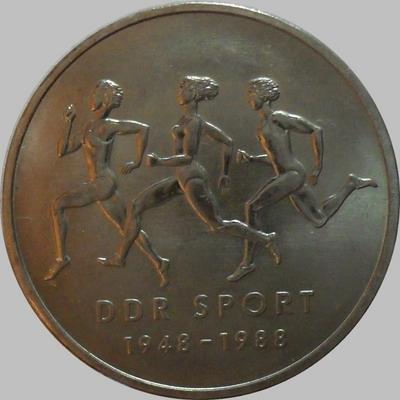 10 марок 1988 ГДР. 40 лет Союзу физкультуры и спорта.