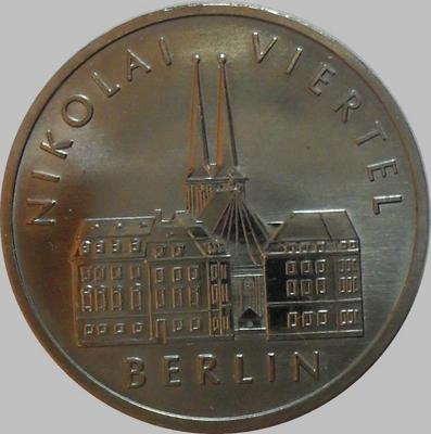 5 марок 1987 ГДР. Николаевский квартал-район Берлина.